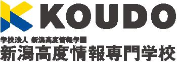 新潟高度情報専門学校 KOUDO ロゴ