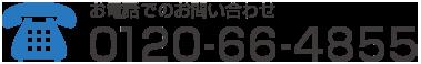 新潟高度情報専門学校 KOUDO 電話番号